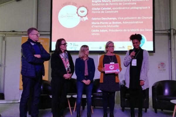 Remise du Prix Utilité Sociale 2019